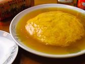 龍京苑のおすすめ料理2