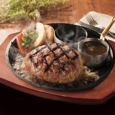 炭火焼ONE 加古川店のおすすめ料理1