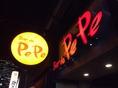 このオレンジ色の丸い看板が目印です!!以外と遠くからでも目立ちます!!入り口が小さいので、通り過ぎないでくださいね♪♪名古屋 名駅 イタリアン 居酒屋 バル バール 誕生日 女子会 肉 ビアガーデン カフェ 飲み放題 付きコース