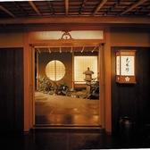 夜の祇園のようなゆったりした空間