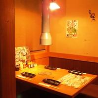 【駅徒歩2分】トークやお箸もすすむ、明るい店内♪