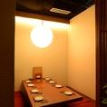 人数に応じた素敵な個室席をご用意させていただきます!最大8名様まで可能な個室を完備!