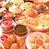 インドネパールレストラン チャイ 伝馬町店 静岡のグルメ