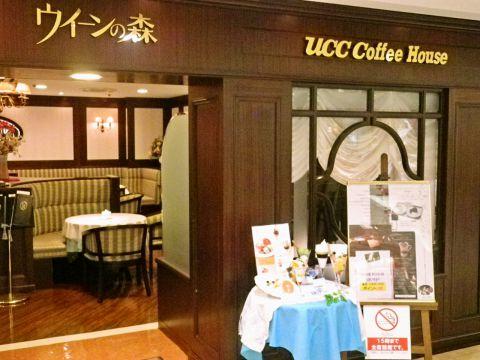 デパート内にある本格珈琲を楽しめるカフェ。落ち着いた雰囲気でゆったり過ごせます。