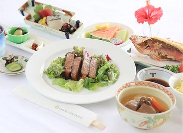 沖縄郷土料理 舟蔵 石垣リゾートグランヴィリオホテルのおすすめ料理1