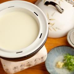 出来立て豆腐(限定8個)