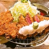 旨いとんかつ だるま家 勝原店のおすすめ料理2