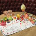 料理メニュー写真専属のパティシエが創り出す「リクエストに応じたオンリーワンのスイーツを提供する『デザインケーキ』♪