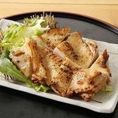 炉ばた焼き 村上海賊 浅草橋久月店のおすすめ料理2