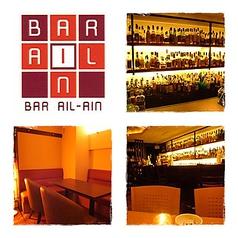 バー アイルアイン BAR AIL-AINの写真