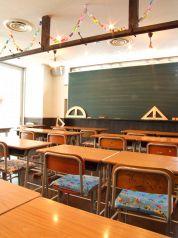 【個室】 10名~最大22名のまさに教室