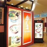京らーめん 糸ぐるま LIVINオズ大泉店の雰囲気2
