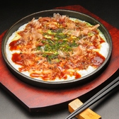 小料理 みずほ ミズホのおすすめ料理2