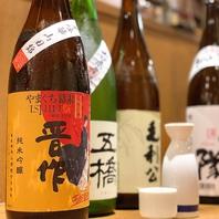 【こだわり】山口の酒造より厳選した焼酎&日本酒!