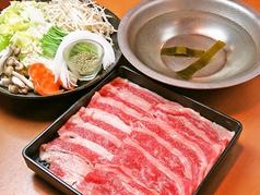 京の玄米抹茶しゃぶしゃぶ