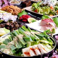 自慢の九州料理の数々を是非ご賞味下さい!