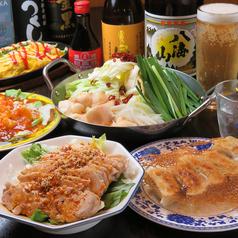 中華居酒屋 四道菜の写真