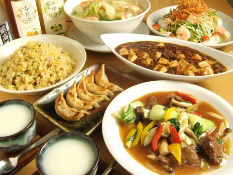 中華料理 華栄