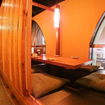 美食空間 きょういち 仙台の雰囲気1