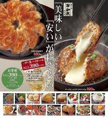 坐 和民 仙台駅西口プレイビル店のおすすめ料理1
