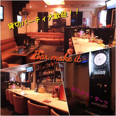 Bar make it