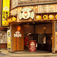●恵比寿駅西口を出てすぐ