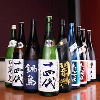 日本各地の美味しい日本酒を多数ご用意!