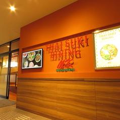 MK エムケイ レストラン 町田店の雰囲気1