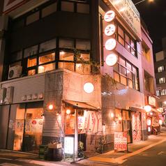 ビストロヒライ 徳島駅前店の写真