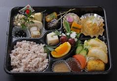 豆富懐石弁当(生麩田楽、季節の料理一品 入り)2,000円