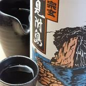 【能登の地酒】「見附島」能登の朝とれ食材と能登の地酒を同時にご堪能下さい。