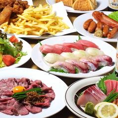 まんぷく 高田馬場のおすすめ料理1