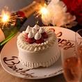 誕生日・記念日なども当店にお任せ!大切な人に喜んでもらう素敵な時間づくりに、微力ながらお手伝いさせていただきます。バースデーケーキ無料サービスなどございます!お気軽にお問い合わせください。