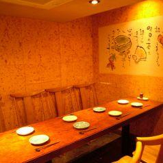 6名~10名様前後で利用できるテーブル個室