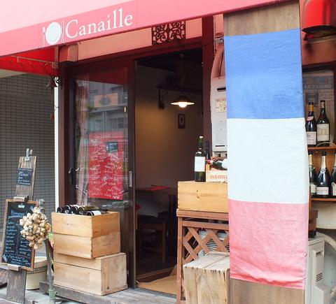 本場フランスのビストロを再現。アットホームな雰囲気で、気軽にフレンチを!