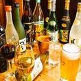 ビールやサワー、梅酒、ワイン、ウイスキー、カクテル、泡盛、日本酒、焼酎等アルコールドリンクの種類を豊富に取り揃えております。お酒好きには嬉しい「2時間30分単品飲み放題1800円」や「おまかせ料理付の飲み放題コース」もございます!