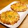 ピリ辛♪2種のチーズピッツァ