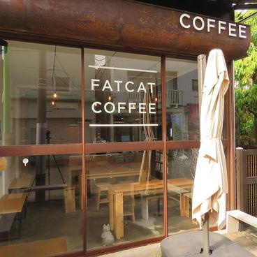 FATCAT COFFEEの雰囲気1