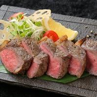 【こだわり食材の逸品】群馬県産の食材や厳選食材を使用