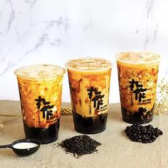 丸作食茶 長野店の写真