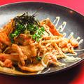料理メニュー写真TATSU男の豚キムチ