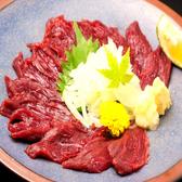 秀栄のおすすめ料理2