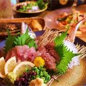居酒屋 555 五五五 流川店のおすすめ料理3