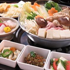 ちゃんこ鍋 惣菜と鮮...のサムネイル画像
