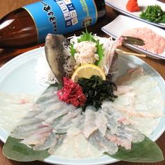 まる家 西中洲のおすすめ料理1