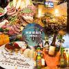 HAWAII TABLE 新宿店