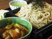 榑木野 駅舎店のおすすめ料理2