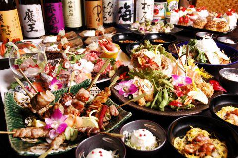男子会はなんと3500円で2時間飲み放題・お料理7品!女性もご利用いただけます!