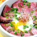 料理メニュー写真名物 赤牛カルビ丼