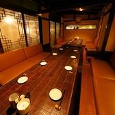 10名様のソファー個室は2部屋合わせて最大20名様までOK!